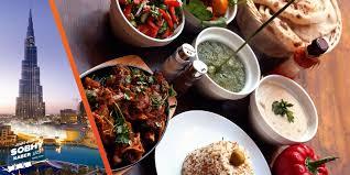 مطعم صبحي كابر