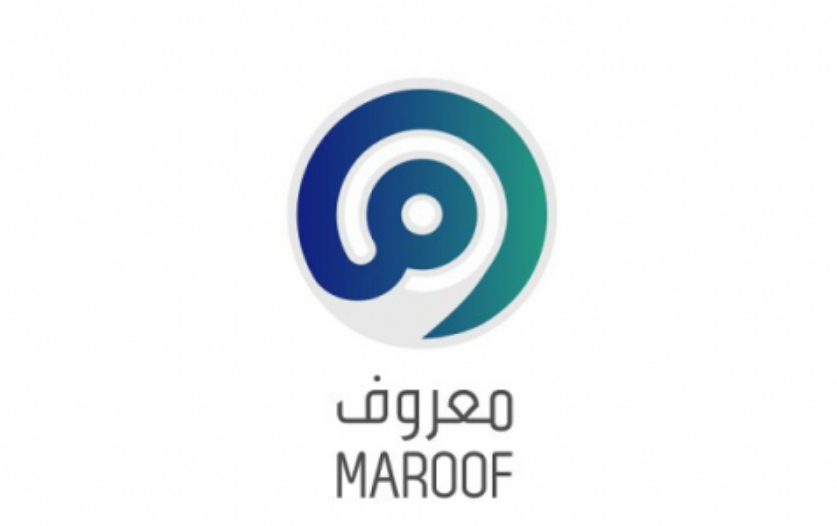 صورة خدمة معروف Maroof